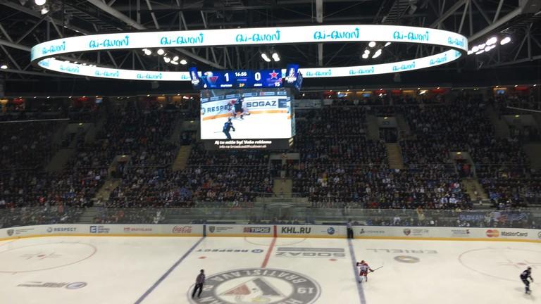 HC SLOVAN BRATISLAVA  Eishockeyclub